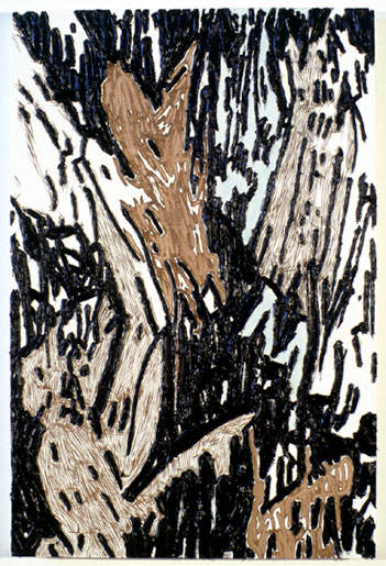 "Mix Translation 4A , 1999- 2000: oil on acrylic on wood panel with carved elements, 36""(h) x 24""(w)"
